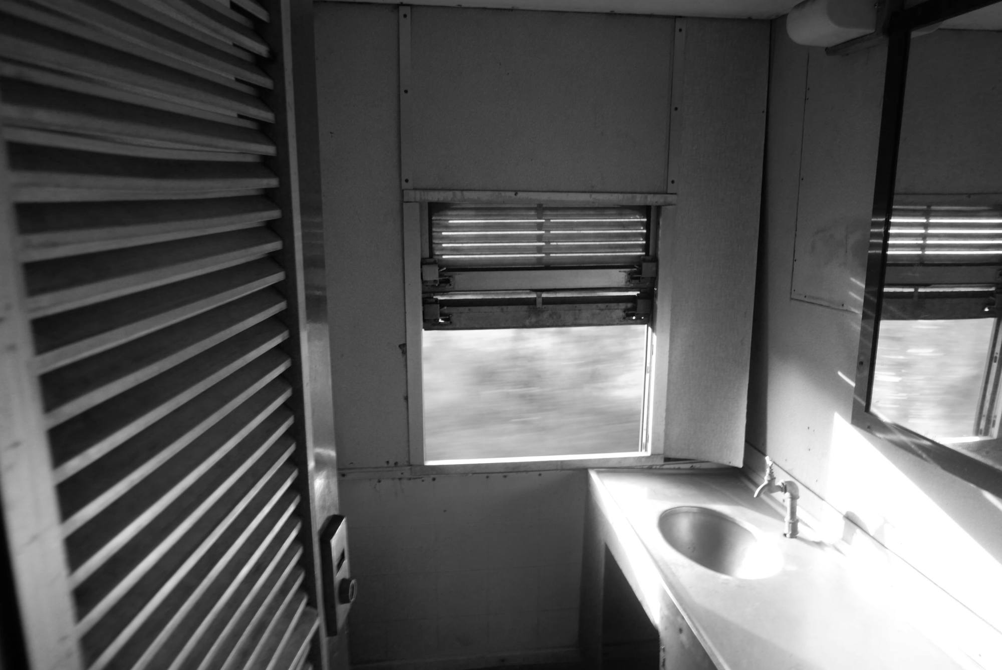 The washroom, Tazara train