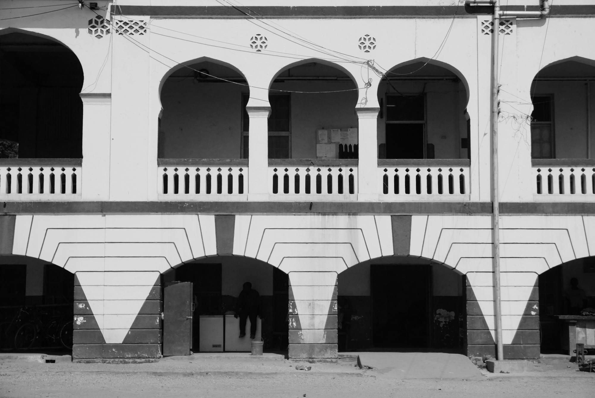 Kigoma Railway Station, Facade